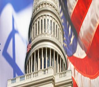 Jewish lobby blocks progress