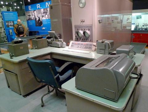 Old Ferranti Computer