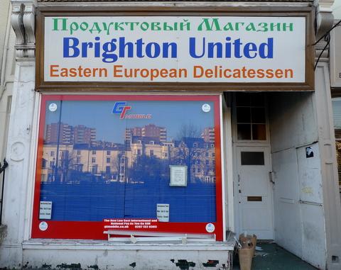 Brighton United - Closed