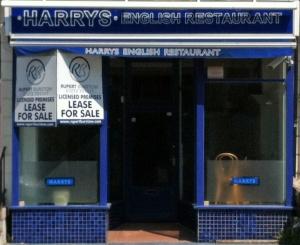 Harry's Restaurant has closed
